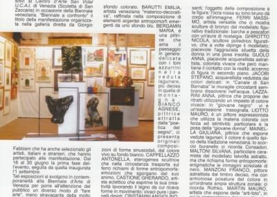 art journal 2007